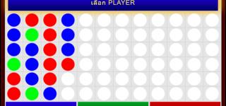 โปรแกรมโกงเกมบาคาร่าออนไลน์แจกฟรีไร้เงื่อนไข