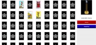 เปิดบริการโปรแกรมดูดวงไพ่ยิปซี 4 ใบ  ฟรีไม่มีเงื่อนไข casinobet168.com