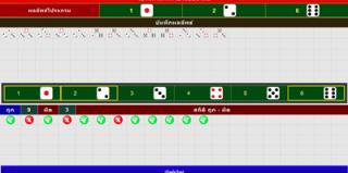 เปิดบริการโปรแกรมโกงไฮโลออนไลน์ฟรีไม่มีเงื่อนไข casinobet168.com